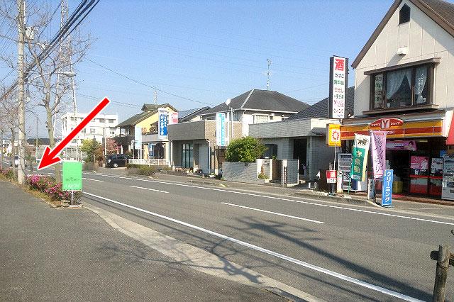 中町(ヤマザキショップ)
