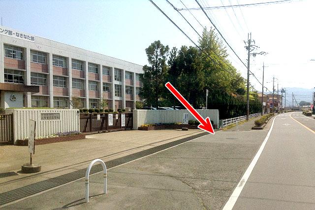 二階堂高校前